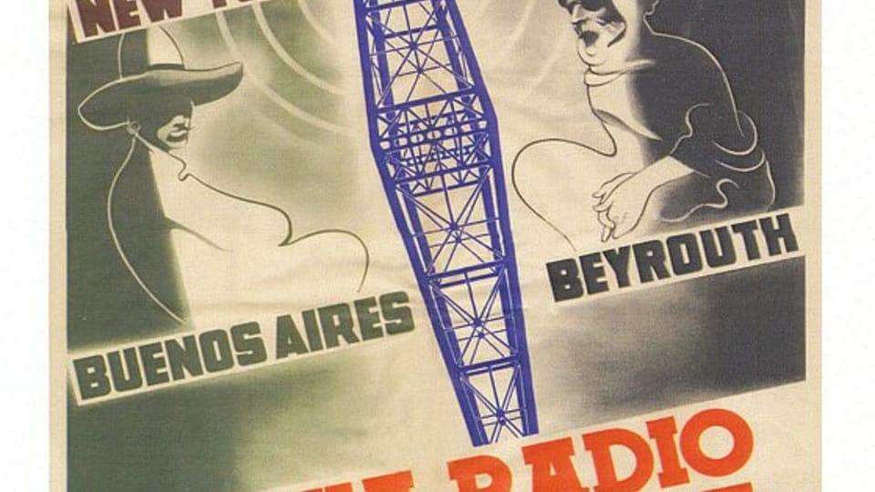 90th anniversary of Czech Radio,  photo: archive of Radio Prague