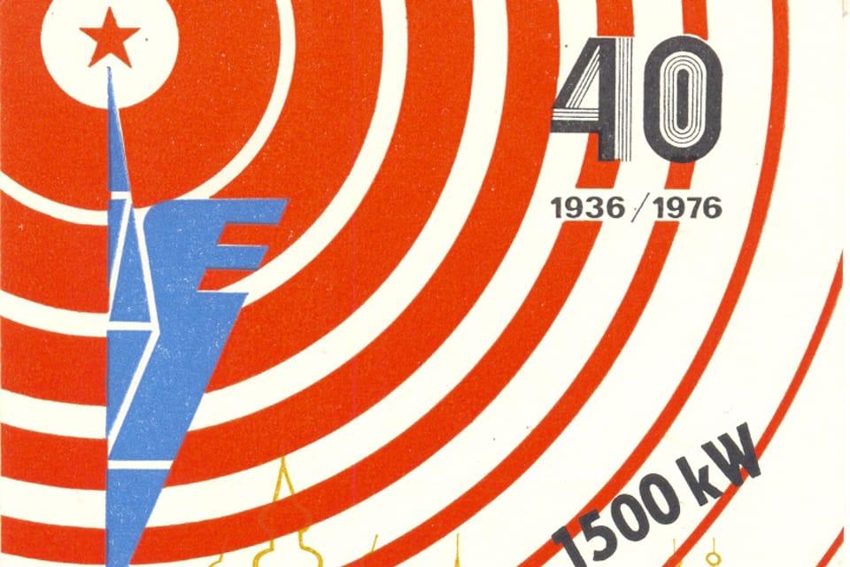QSL card  (1976) | Photo: Czech Radio