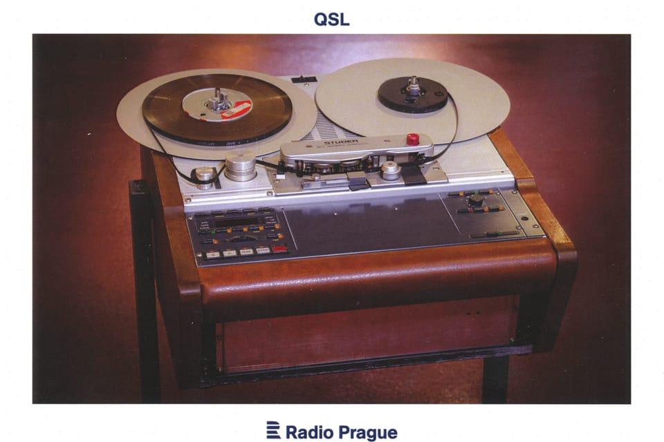 Studer reel to reel tape machine,  photo: Khalil Baalbaki